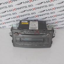 Радио CD player за Toyota Auris 8612002520