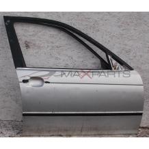 BMW E46 FRONT R