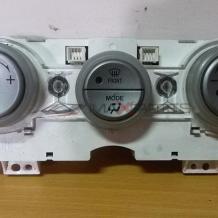 MAZDA 6 2004 Heater Climate Controls