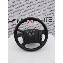 Волан с airbag за Kia Sorento