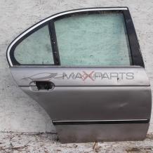 BMW E39 REAR R