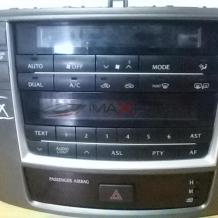 Lexus IS 2008 Heater Climate Controls