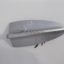 GPS антена за BMW E91 335D 6950704-04