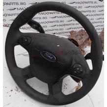 Волан с airbag за Ford Transit Custom