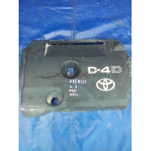 TOYOTA AVENSIS 2.2 D4D 148 Hp 2007 ENGINE COVER