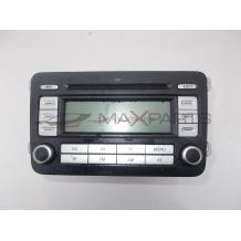 Радио CD player за VW GOLF 5 1K0035186AF