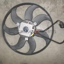 Перка охлаждане за TOURAN 2.0 TDI  1K0959455P