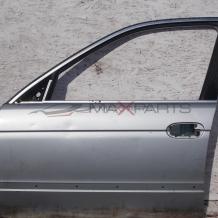 BMW E 39 FRONT L
