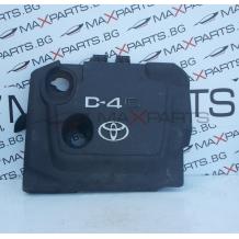 Кора за Toyota Auris 1.4 D4D ENGINE COVER