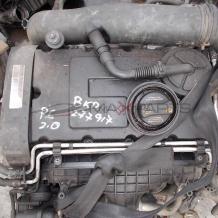 Двигател за VW PASSAT 6 2.0 TDI PD BKP ENGINE