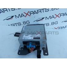 Усилвател за Audi A4 B7 Amplifier 8E5035223D