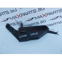 Усилвател за Volvo V70 Amplifier 30752259