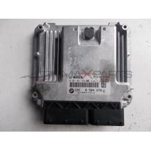 Компютър за BMW F30 320D ECU 0281031634 DDE 8584276