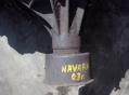 Скоростна кутия за NAVARA 2.5TDI MANUAL GEARBOX 270231S