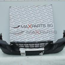 Предна броня за VW Crafter front bumper цената е за необорудвана броня