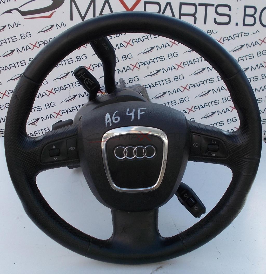 Волан с airbag за Audi A6 4F Steering Wheel
