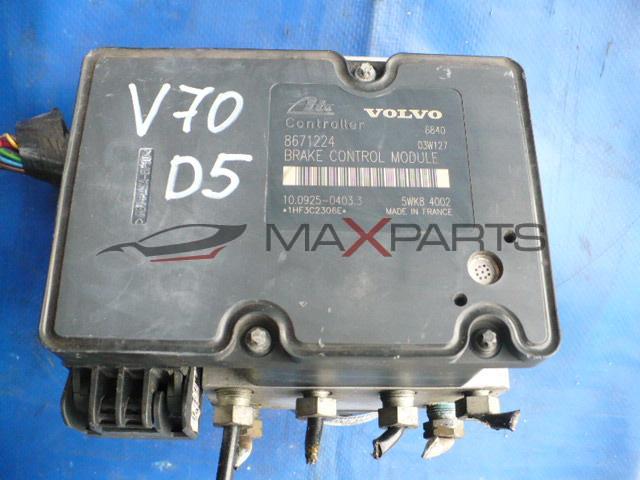 ABS модул за VOLVO V70 2.4 D5  ABS PUMP P08671225 8671224 10020403674 10092504033 5WK84002