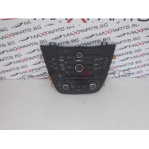 Аудио управление за Opel Insignia 13273256 13273095