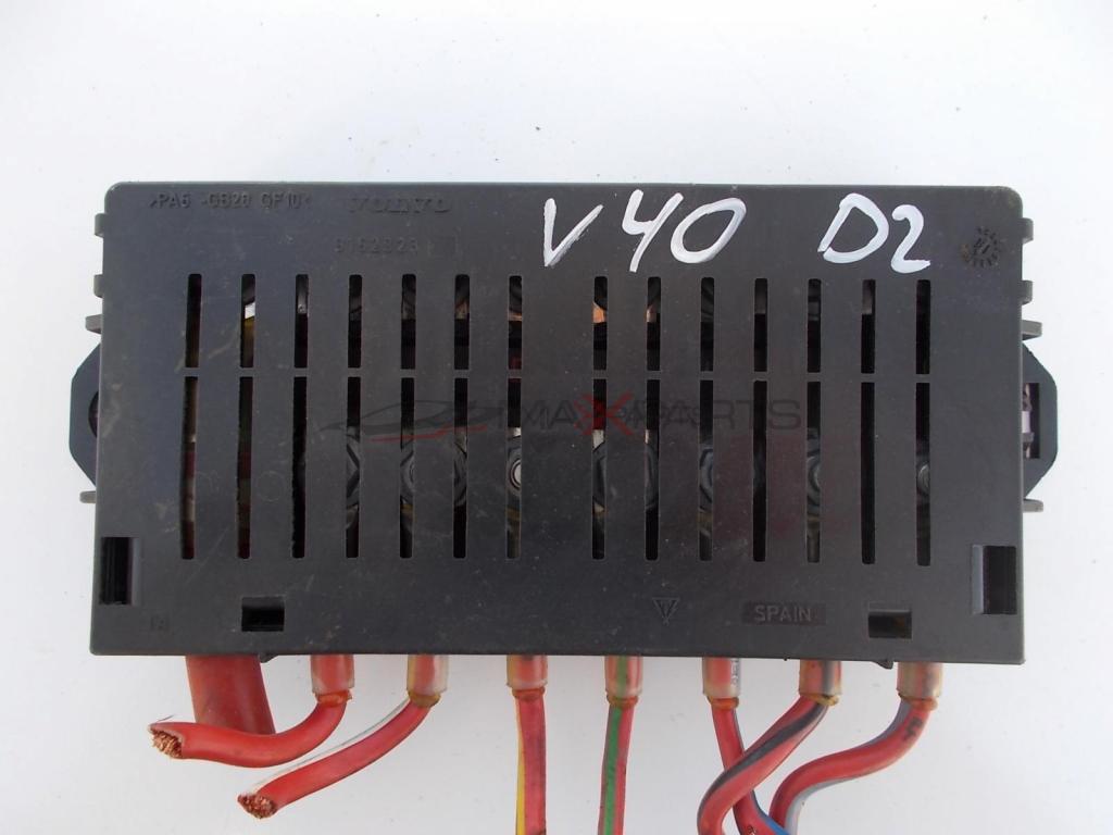 Volvo V40 16 D2 2014 Fuse Box Control Module 9162323
