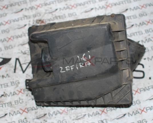 Филтърна кутия зa Opel Zafira 1.6