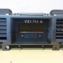 Дисплей за  VECTRA C 2004