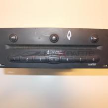 MEGANE  6 Disc CD Changer   8200084437