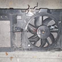 Дефузьор за PEUGEOT 308 1.6 HDI