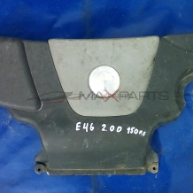 E 46 320 D 150 Hp BMW ENGINE COVER