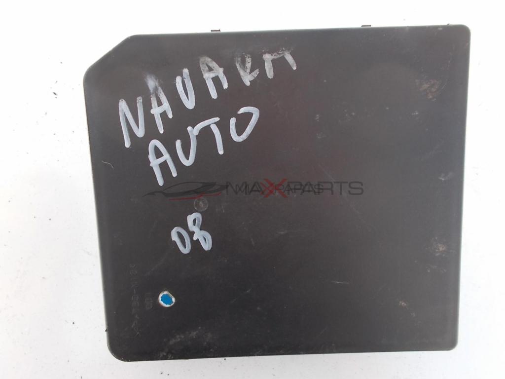 Nissan Navara D40 Fuse Box Unit 284b7eb31c In