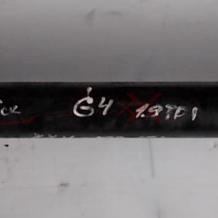 GOLF 4 1.9 TDI  RIGHT DRIVESHAFT   1J0407272GD