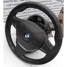 Волан с airbag за BMW 525 F10
