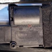 Сервомотор вентилация отопление за AUDI A8  0132801319  4E0820511  0 132 801 319 4E0 820 511