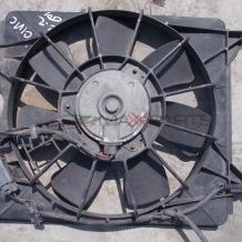 Перка охлаждане за HONDA CIVIC 2.2 CTDI Radiator fan