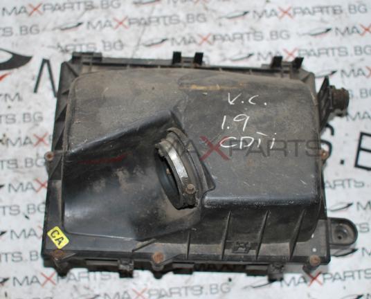 Филтърна кутия зa Opel Vectra C 1.9CDTI