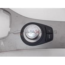 Джойстик за BMW E91 335D Idrive Controller 9122027-01  912202701