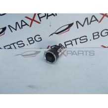 Старт бутон за Toyota Yaris 2005DJ0924