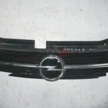 OMEGA 1998