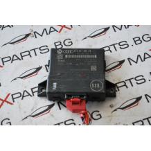 CAN контролер за Audi A4 B8 2.0TDI 8T0907468AB