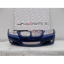 Предна броня за BMW E90 Face front bumper цената е за необорудвана броня