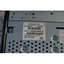 Усилвател за Mitsubishi Outlander CV-OMW7B51