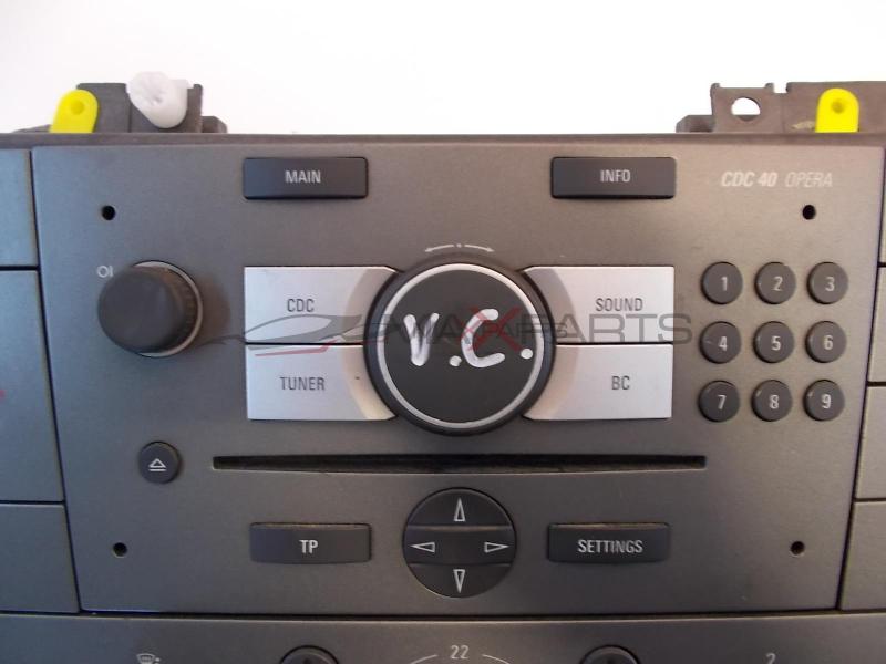vectra c radio cd player cdc40 opera. Black Bedroom Furniture Sets. Home Design Ideas