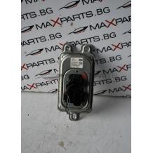 Управляващ модул за JAGUAR XE 2.0D        GX73-14B526-AC         7271-6058-30