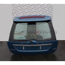 Заден капак за Volvo XC60 Rear Cover ЦЕНАТА Е ЗА НЕОБОРУДВАН