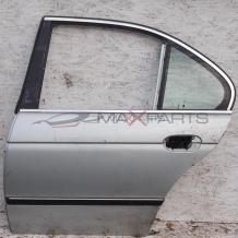 BMW E39 REAR L