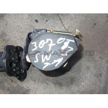 Заден десен колан за PEUGEOT 307 SW  96403820XX