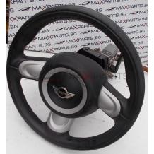 Волан с airbag за Mini Cooper R56