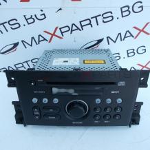 CD player за Suzuki Grand Vitara 39101-65JA 39101-65JA0 CQ-MX0471AK