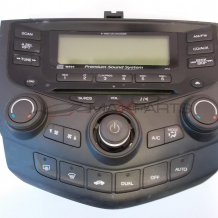 HONDA ACCORD PREMIUM SOUND SYSTEM 6 disc CD Changer  RG745RG