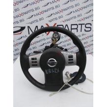 Волан с airbag за Nissan Navara