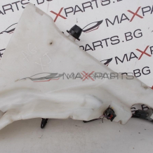 Казанче чистачки за Jaguar XJ